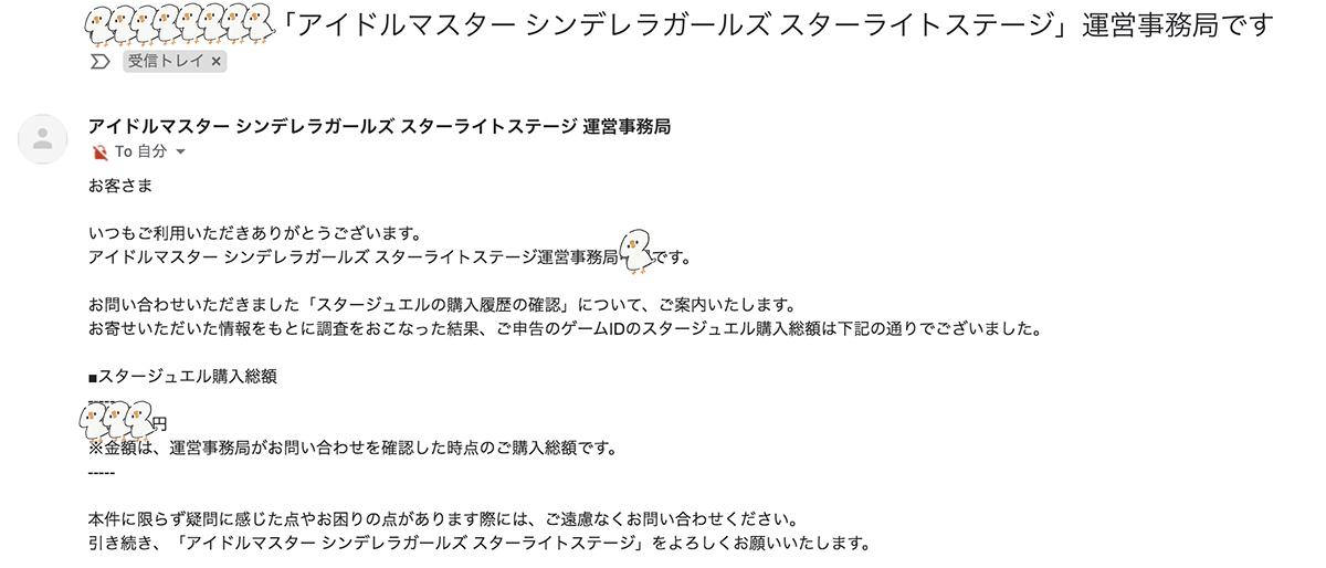 f:id:shirokumamelon:20190626021856j:plain