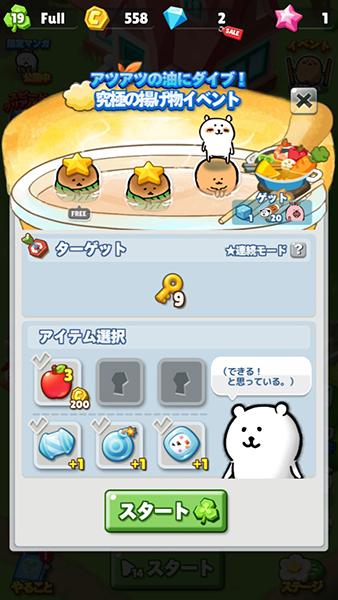 f:id:shirokumamelon:20190629210754j:plain