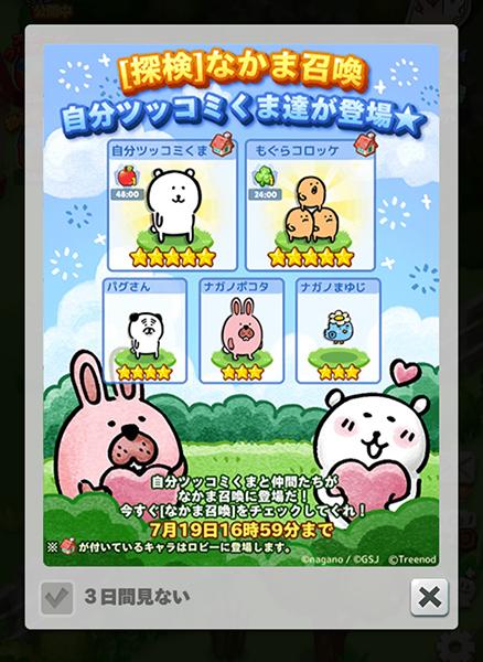 f:id:shirokumamelon:20190629211532j:plain
