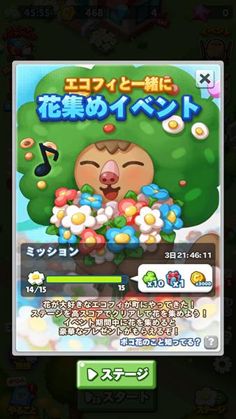 f:id:shirokumamelon:20190629213440j:plain