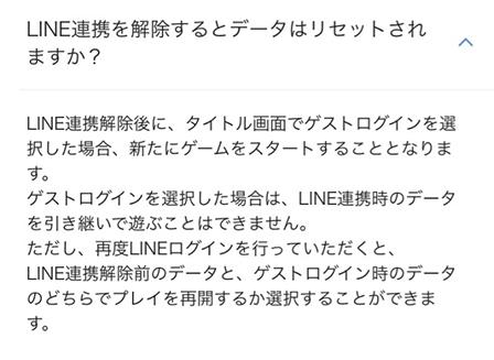 f:id:shirokumamelon:20190629221054j:plain