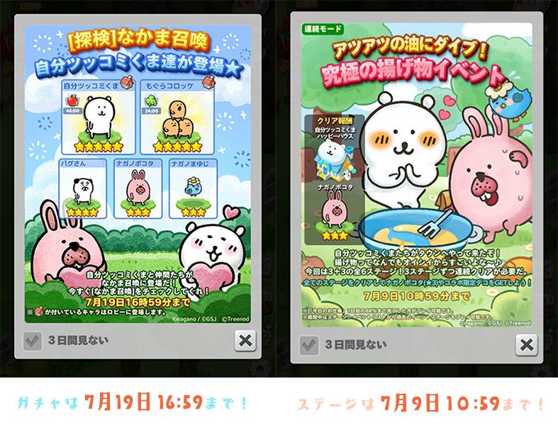 f:id:shirokumamelon:20190629222256j:plain