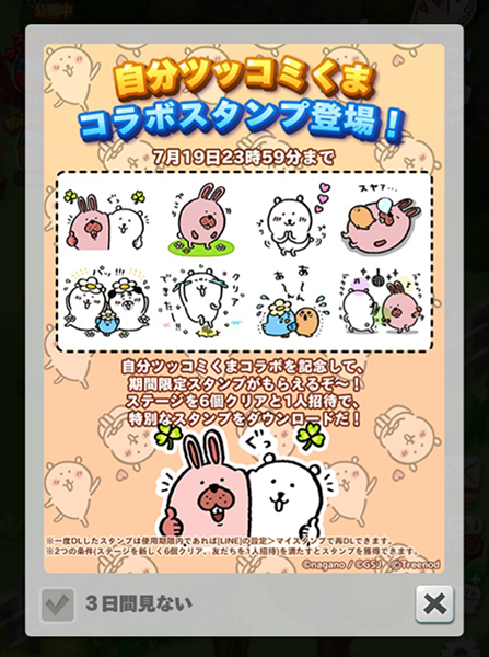 f:id:shirokumamelon:20190629222844j:plain