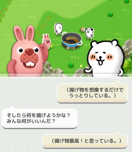 f:id:shirokumamelon:20190629223033j:plain