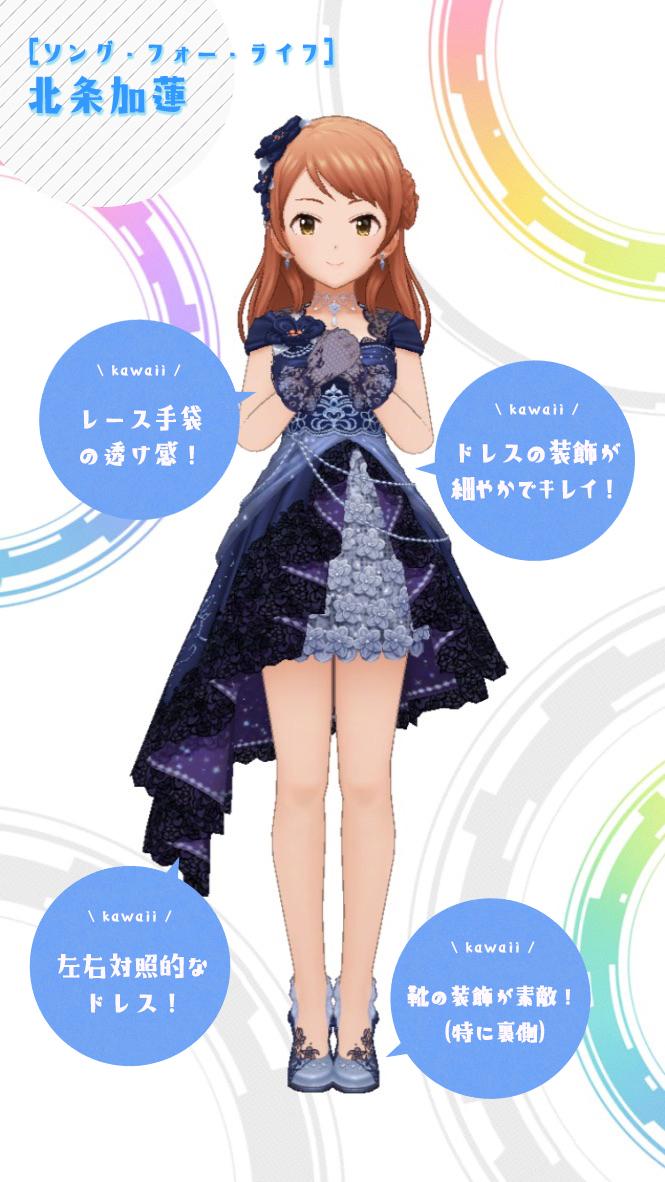 f:id:shirokumamelon:20190707163215j:plain