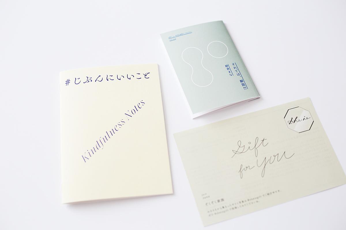 f:id:shirokumamelon:20190829155647j:plain