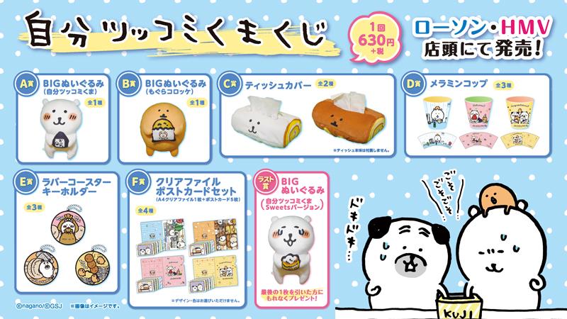 f:id:shirokumamelon:20190902110730j:plain