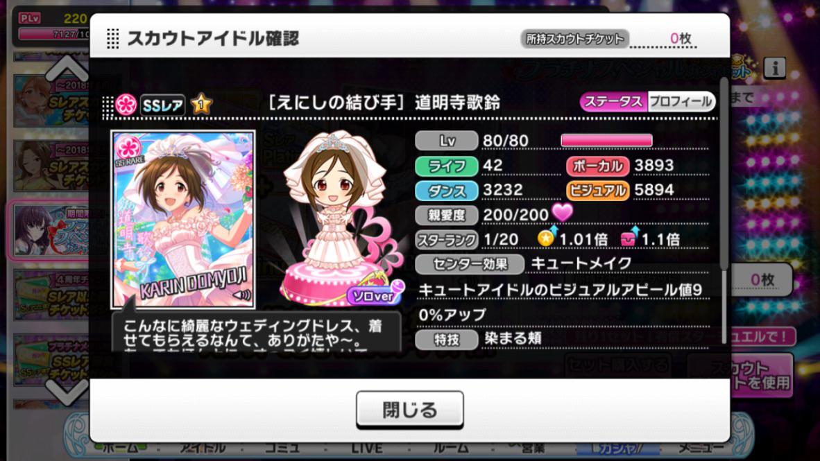 f:id:shirokumamelon:20190926211725j:plain