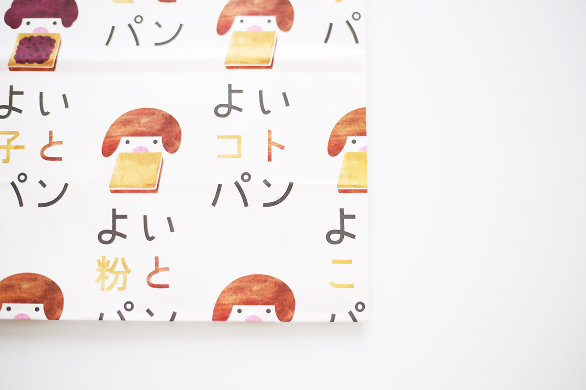 f:id:shirokumamelon:20191125233447j:plain