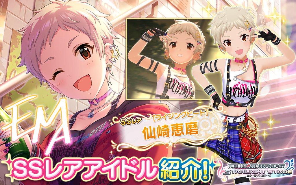 f:id:shirokumamelon:20191220205330j:plain