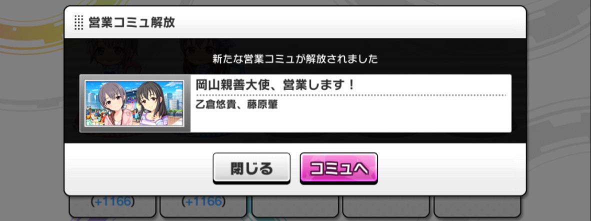f:id:shirokumamelon:20191229164313j:plain