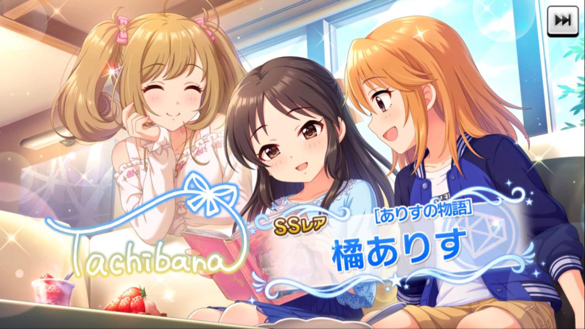 f:id:shirokumamelon:20191229164743j:plain