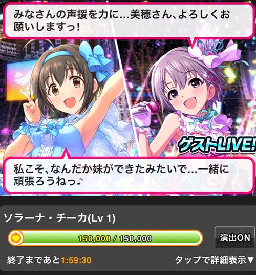 f:id:shirokumamelon:20191230150936j:plain