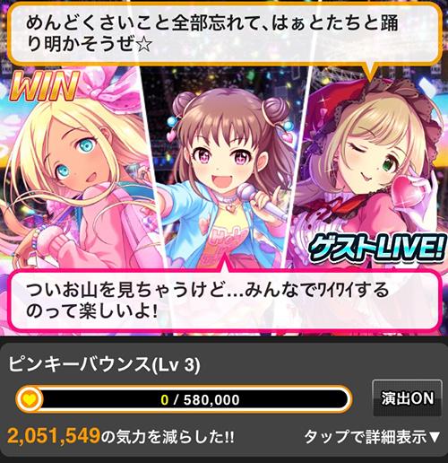 f:id:shirokumamelon:20191230152859j:plain