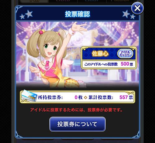 f:id:shirokumamelon:20191230153910j:plain