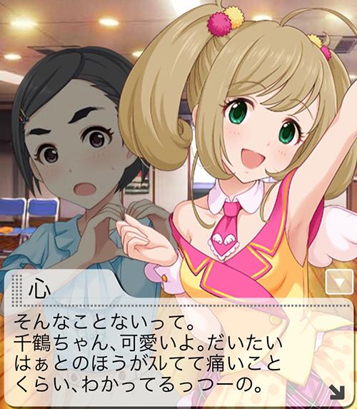 f:id:shirokumamelon:20191230190542j:plain