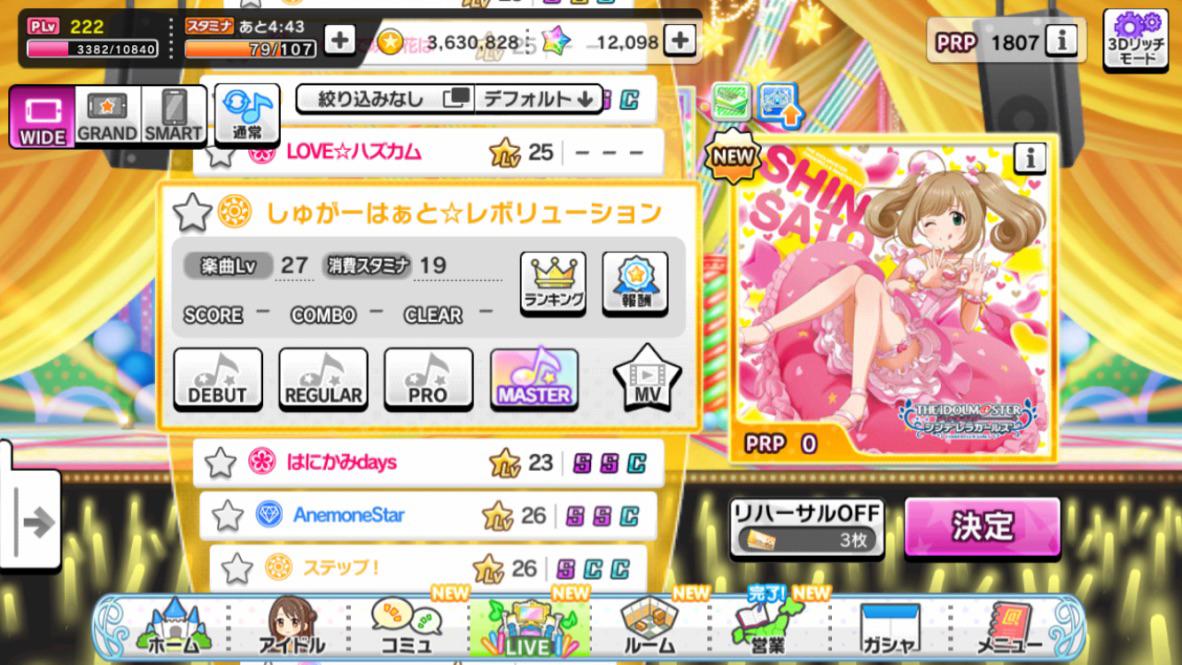 f:id:shirokumamelon:20191230210517j:plain