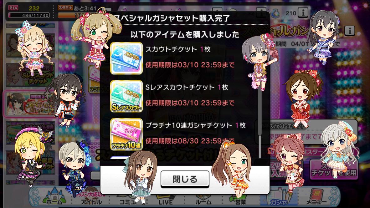 f:id:shirokumamelon:20200426200946j:plain