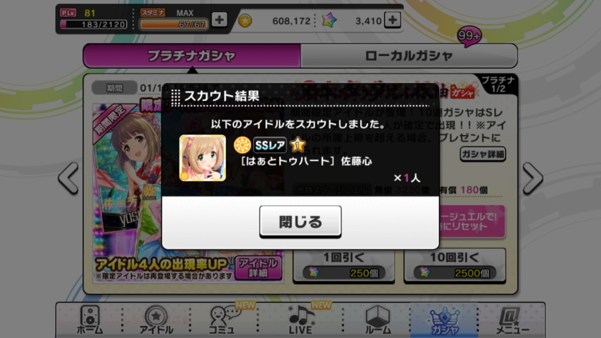 f:id:shirokumamelon:20200426201229j:plain