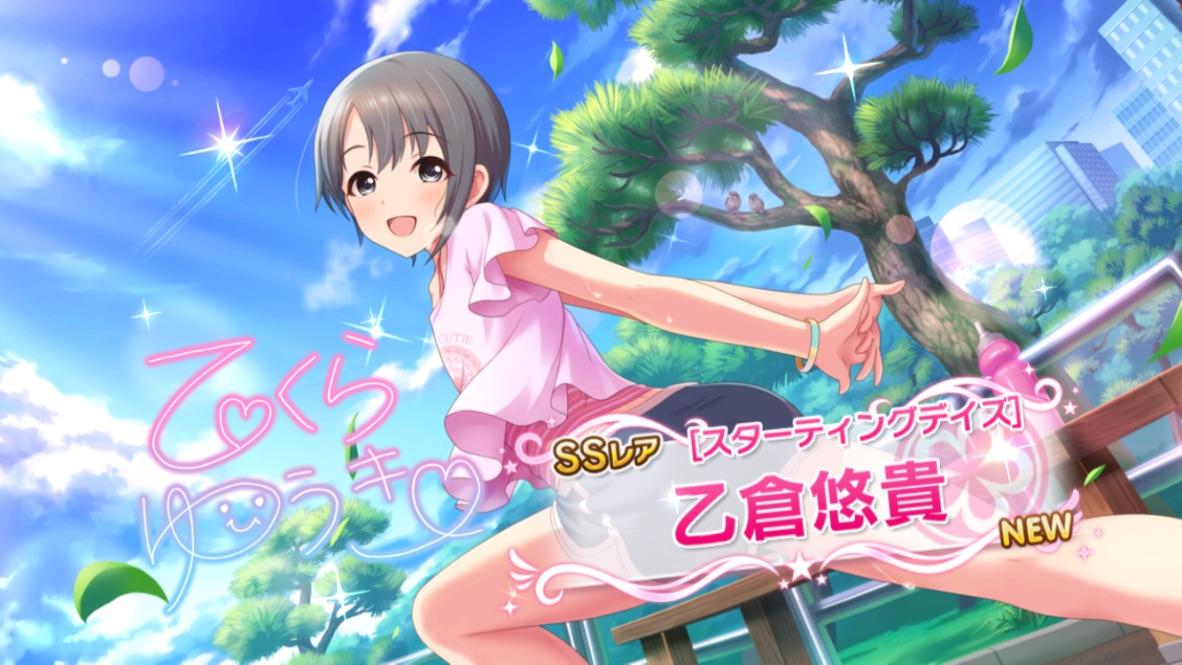 f:id:shirokumamelon:20200426201348j:plain