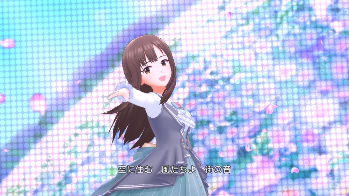 f:id:shirokumamelon:20200426231122p:plain