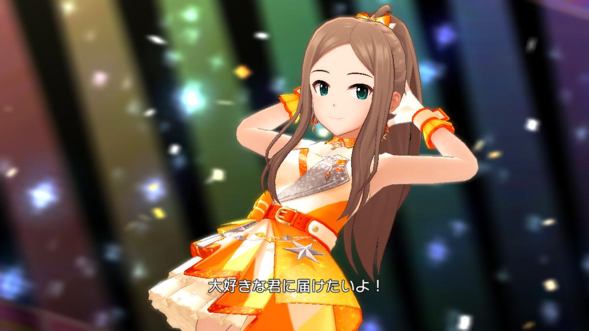 f:id:shirokumamelon:20200427211032p:plain