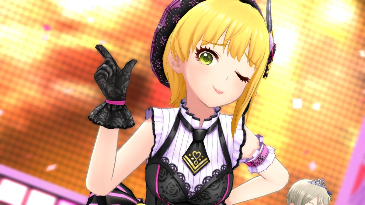f:id:shirokumamelon:20200427211819j:plain
