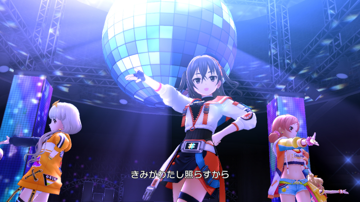 f:id:shirokumamelon:20200427213237j:plain