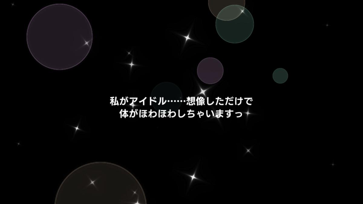 f:id:shirokumamelon:20200531203618j:plain