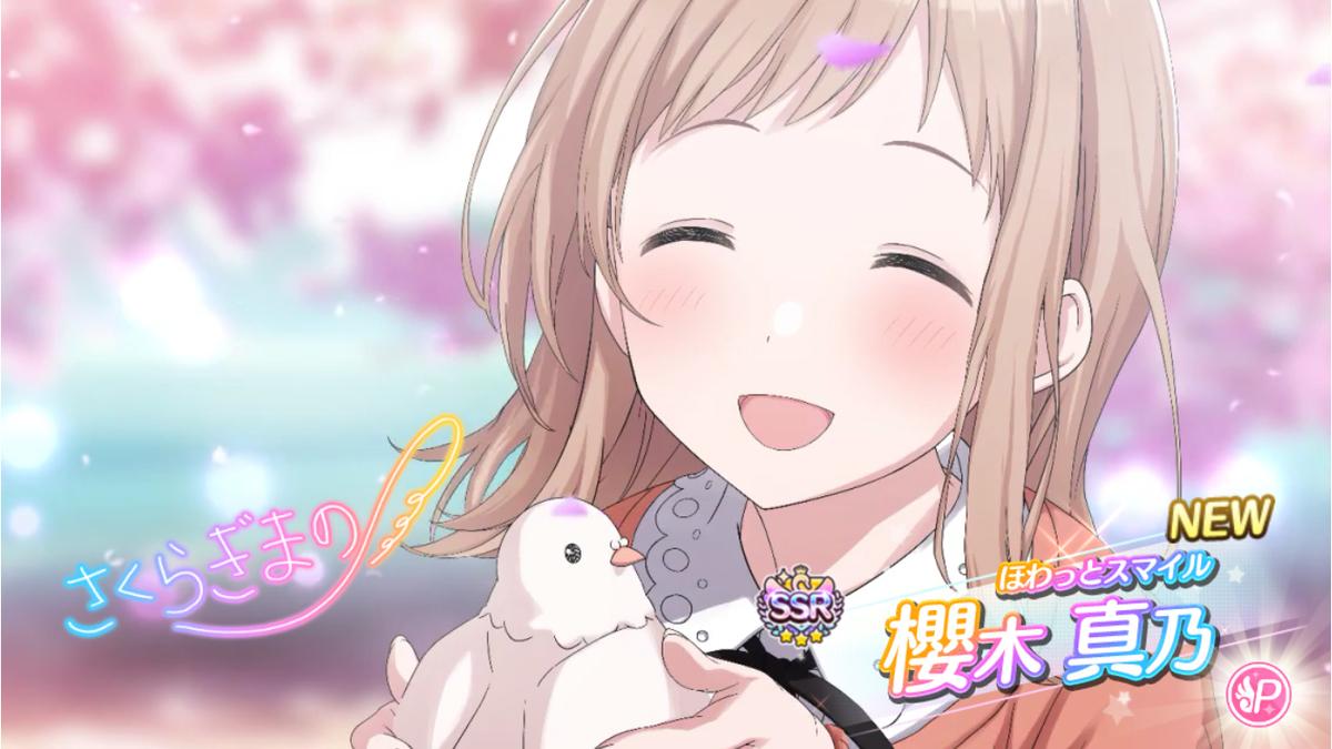f:id:shirokumamelon:20200531203629j:plain