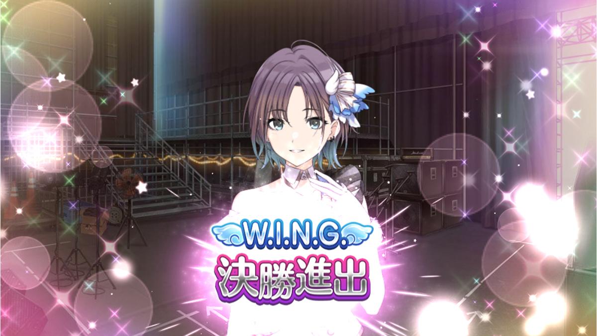f:id:shirokumamelon:20200531212931j:plain