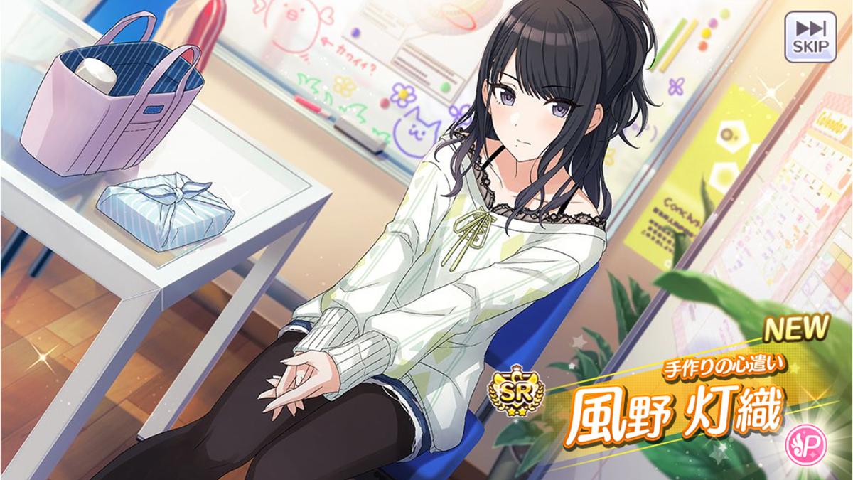 f:id:shirokumamelon:20200531220214j:plain