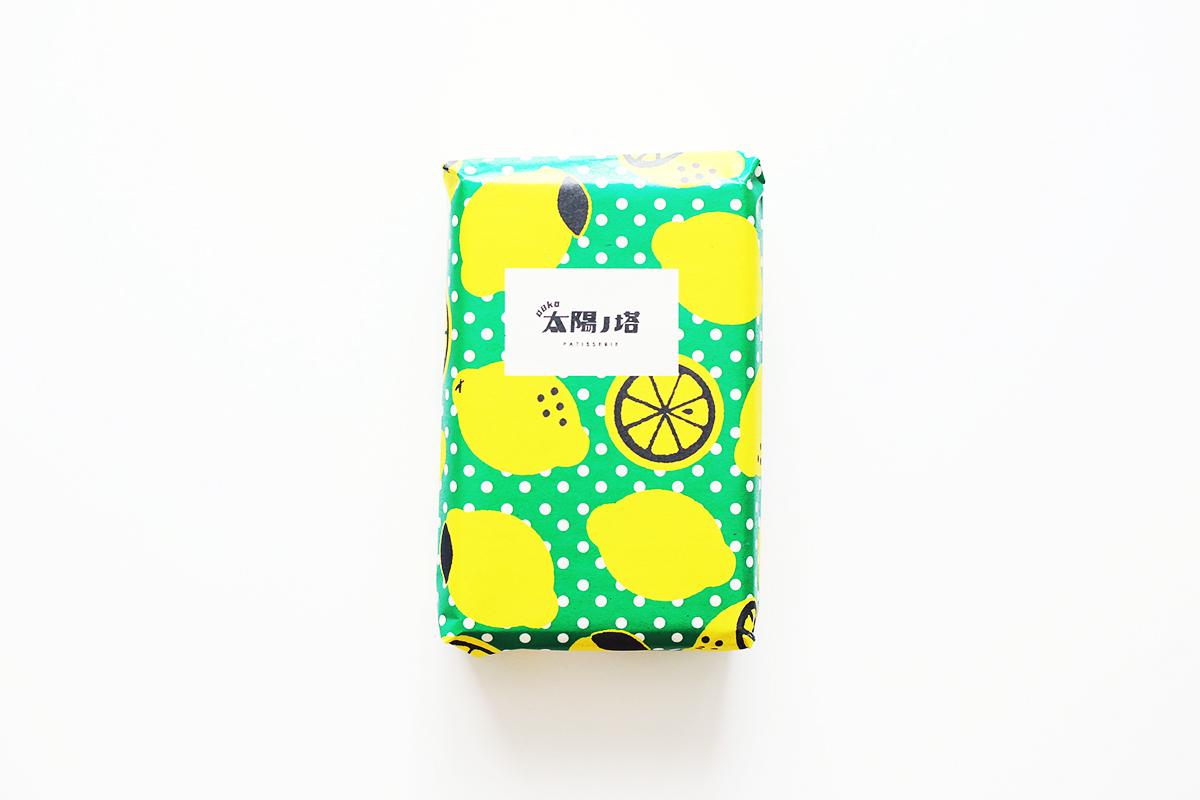 f:id:shirokumamelon:20200622112629j:plain