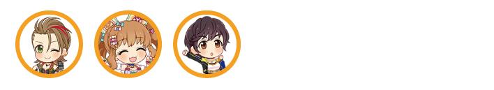 f:id:shirokumamelon:20200830155357j:plain