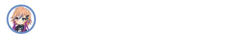 f:id:shirokumamelon:20200830162812j:plain