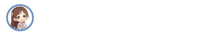f:id:shirokumamelon:20200830165025j:plain