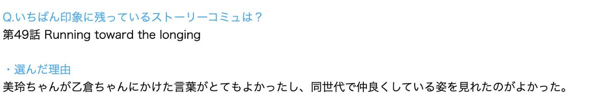 f:id:shirokumamelon:20200830185605j:plain