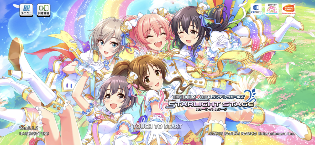 f:id:shirokumamelon:20200831134011p:plain