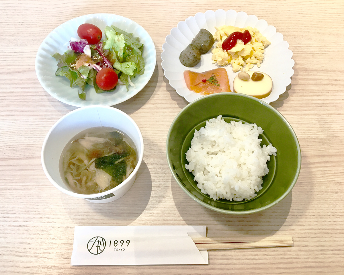 f:id:shirokumamelon:20201022144339j:plain