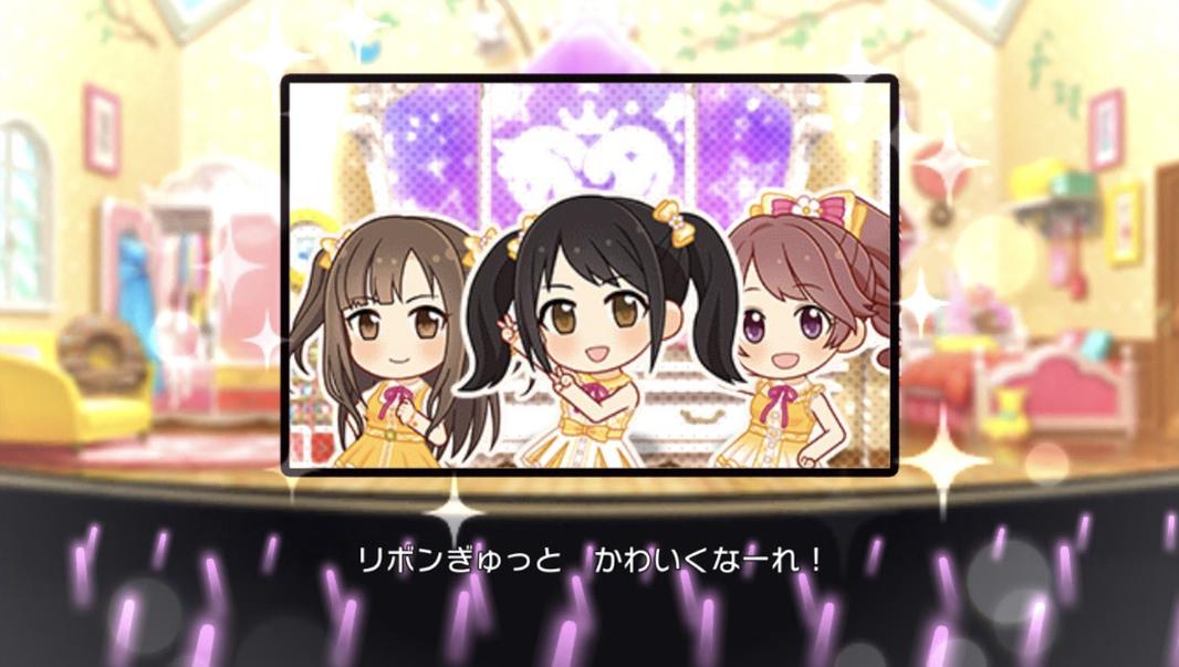 f:id:shirokumamelon:20201122001749j:plain