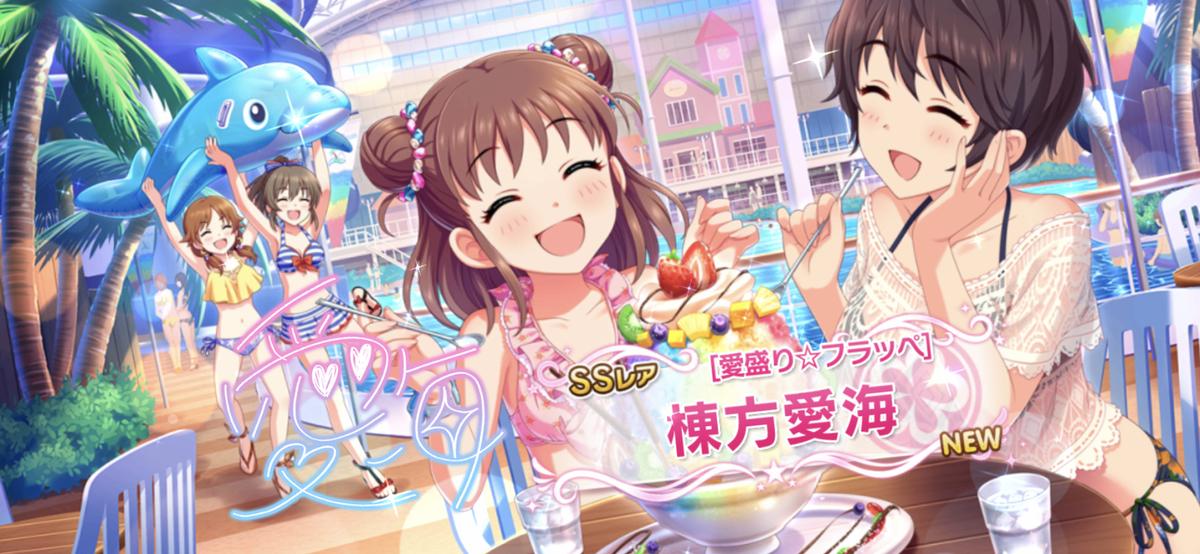 f:id:shirokumamelon:20201122002404j:plain