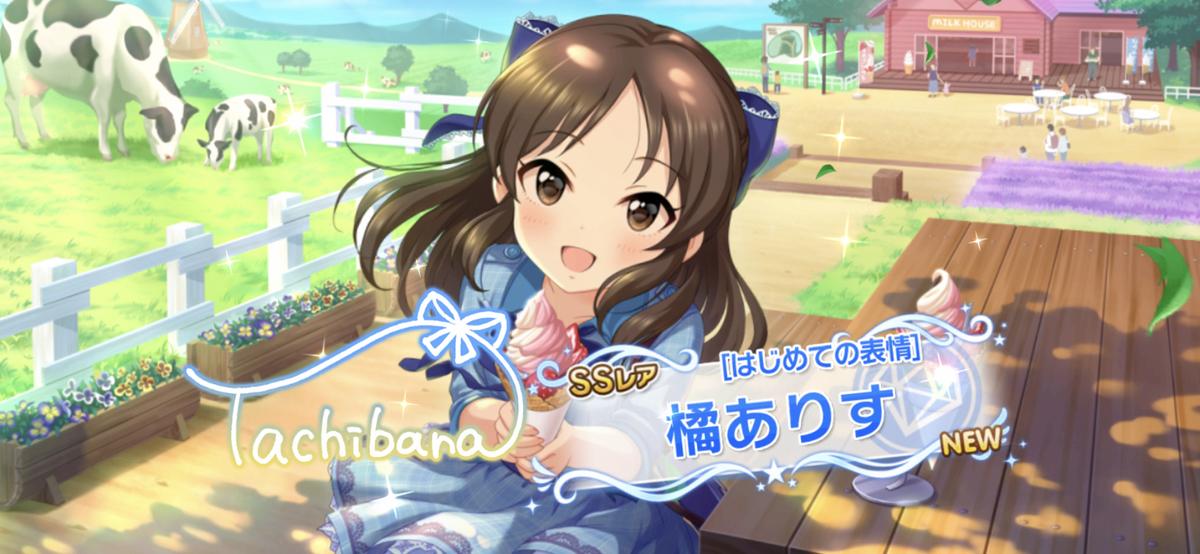 f:id:shirokumamelon:20201122002543j:plain