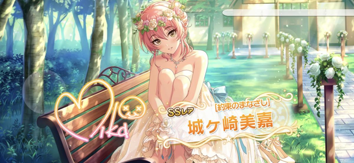 f:id:shirokumamelon:20201122002559j:plain