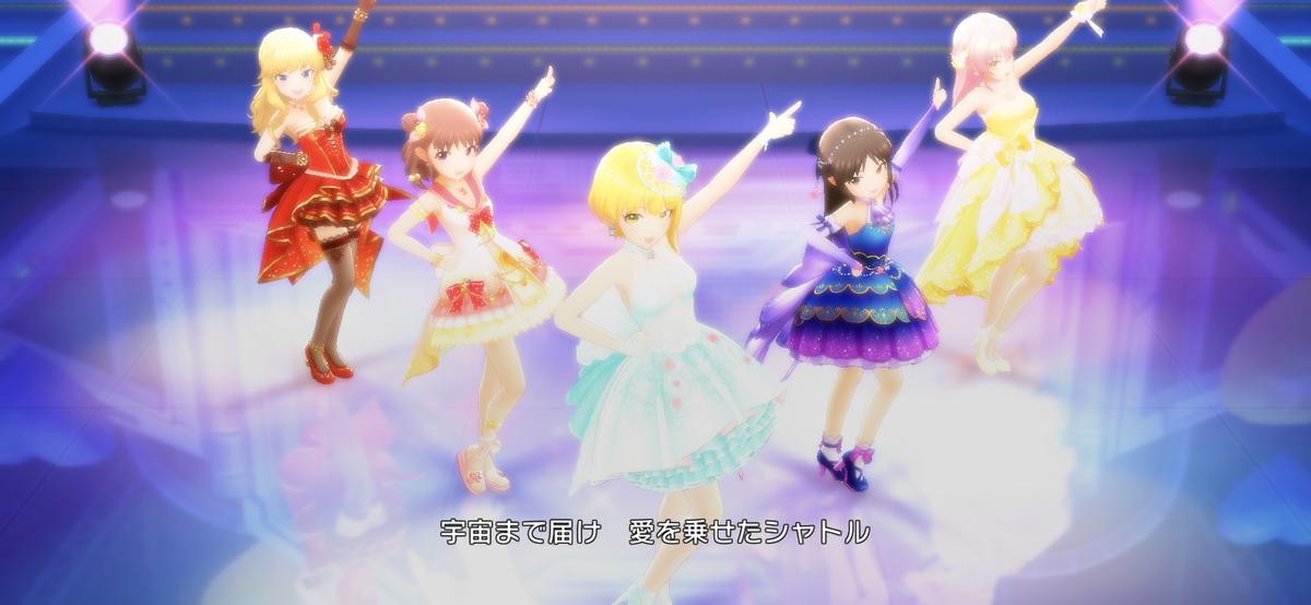 f:id:shirokumamelon:20201122002747j:plain