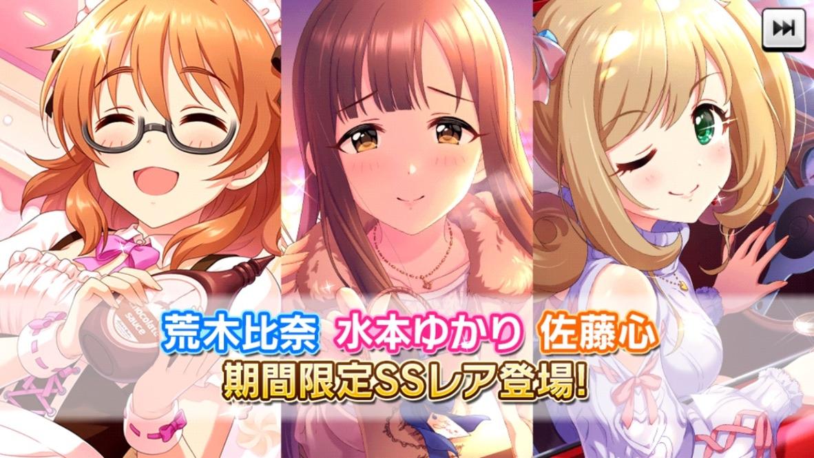f:id:shirokumamelon:20201231102743j:plain