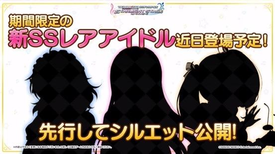 f:id:shirokumamelon:20201231103033j:plain