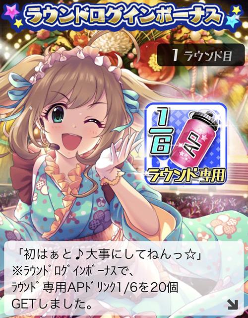 f:id:shirokumamelon:20201231103452j:plain