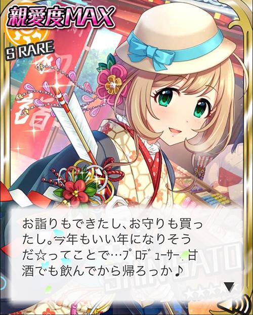 f:id:shirokumamelon:20201231104326j:plain