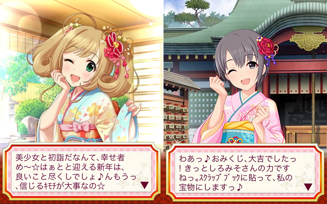 f:id:shirokumamelon:20201231104902j:plain