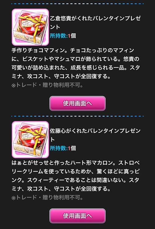 f:id:shirokumamelon:20201231113845j:plain